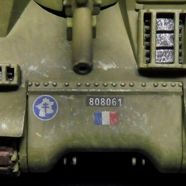 ホビーマスター 1/72 M41 ウォーカーブルドック 他 / HM_3