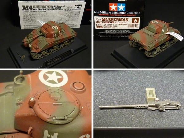 タミヤ 1/48 M4シャーマン ソビエト KV-1 重戦車 完成品_2