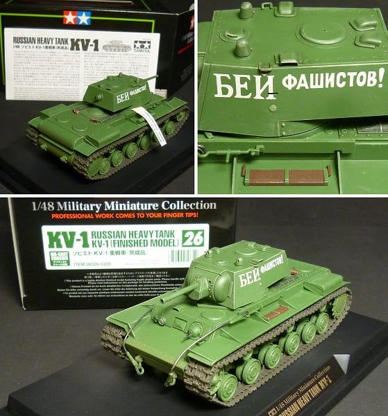 タミヤ 1/48 M4シャーマン ソビエト KV-1 重戦車 完成品_3