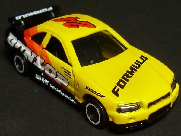 特注 トミカ ダンロップ 日産 スカイライン GT-R R34_2