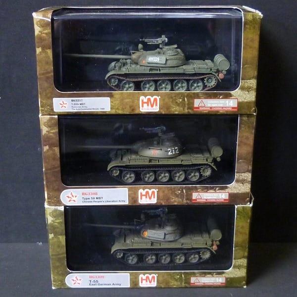 ホビーマスター 1/72 T-55A 中戦車 ルーマニア革命軍 他_1