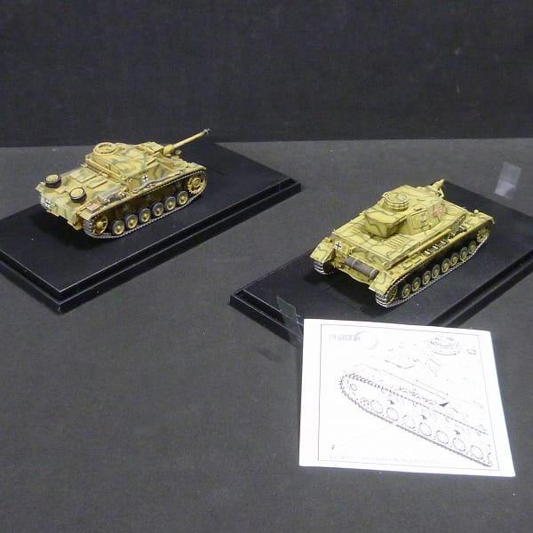 ドラゴンアーマー 1/72 WWII ドイツ軍 ドイツIV号戦車他_3