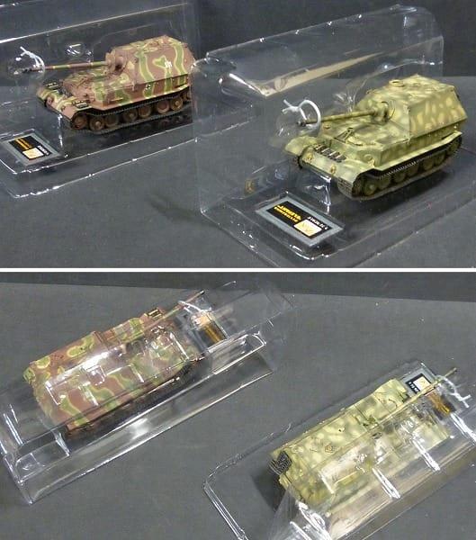 イージーモデル 1/72 ドイツ軍戦車 フェルディナント 他_2