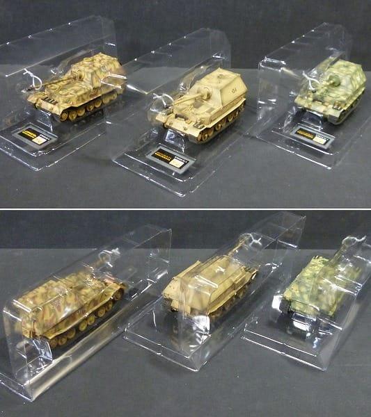 イージーモデル 1/72 ドイツ軍戦車 フェルディナント 他_3
