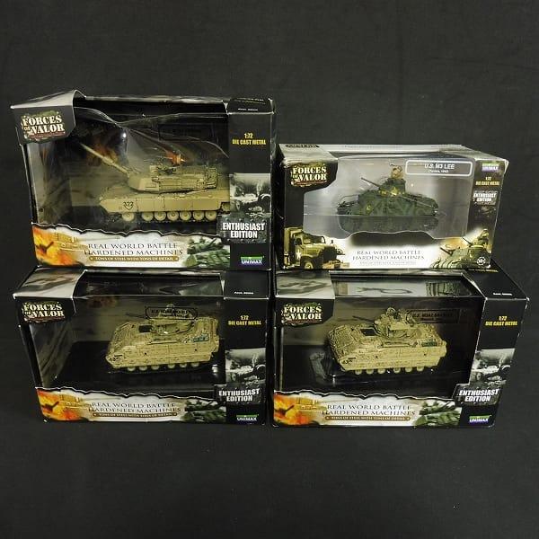 UNIMAX 1/72 U.S.M3 LEE M1A2 ABRAMS M3A2 BRADLEY_1