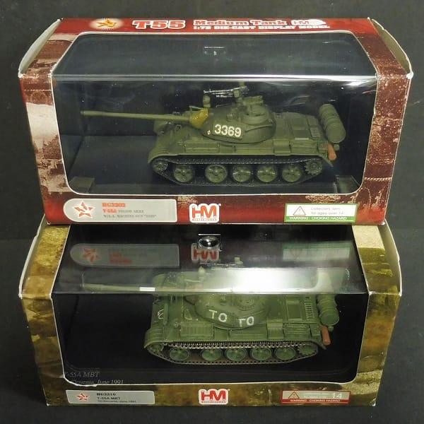 ホビーマスター 1/72 T-55A MBT スロベニア 他 / 中戦車_1