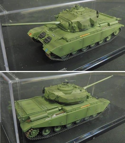 ホビーマスター 1/72 センチュリオン Mk.6 Mk.3 英国軍_2