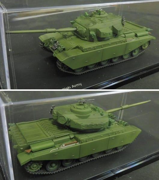 ホビーマスター 1/72 センチュリオン Mk.6 Mk.3 英国軍_3