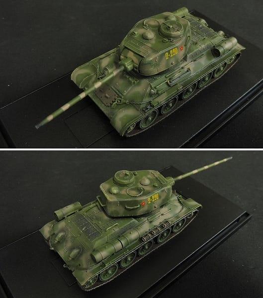 1/72 ドイツ軍 T-34/76 ソビエト軍 T34/85 / WW.II 戦車_2