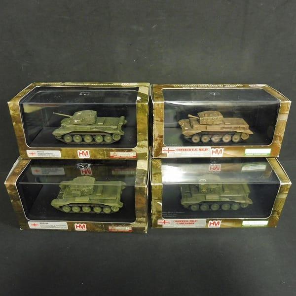 1/72 クロムウェル Mk.IV Mk.VI セントー Mk.4 巡航戦車_1