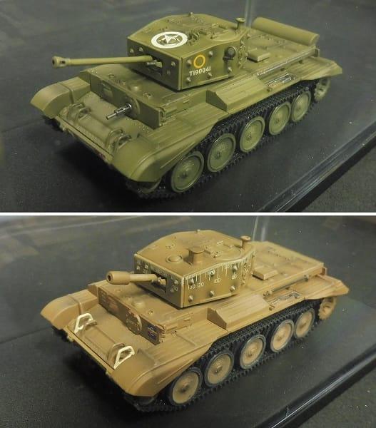 1/72 クロムウェル Mk.IV Mk.VI セントー Mk.4 巡航戦車_3