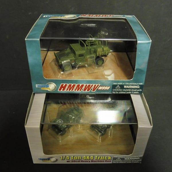 WW.II M998ハンヴィー 4×4 小型軍用車 / アメリカ軍_1