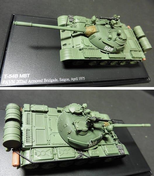 ホビーマスター 1/72 T55A 中戦車 北ベトナム軍 他_3