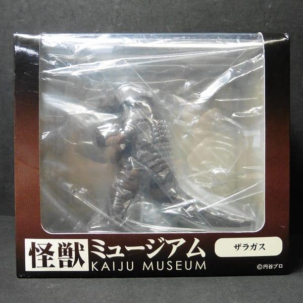 エクスプラス 怪獣ミュージアム ザラガス /ウルトラマン_1