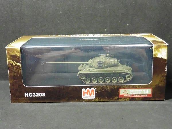 ホビーマスター 1/72 T26E4 スーパーパーシング OCO-D_1