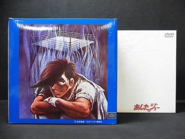 あしたのジョー 劇場版 1&2 DVD BOX フィギュア付_1