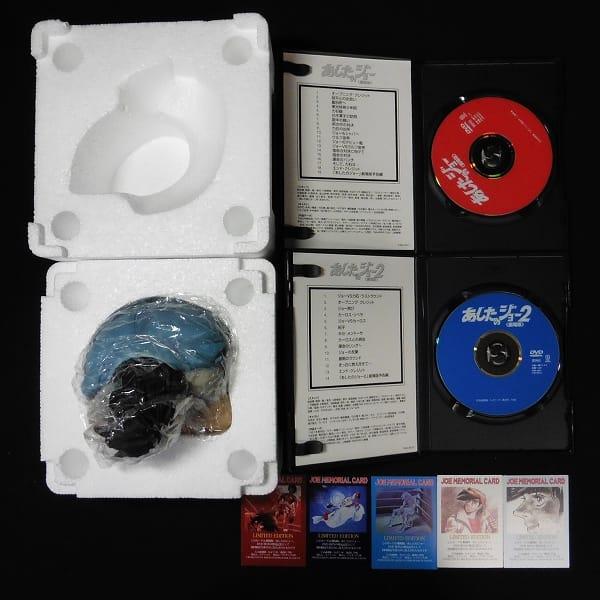あしたのジョー 劇場版 1&2 DVD BOX フィギュア付_2