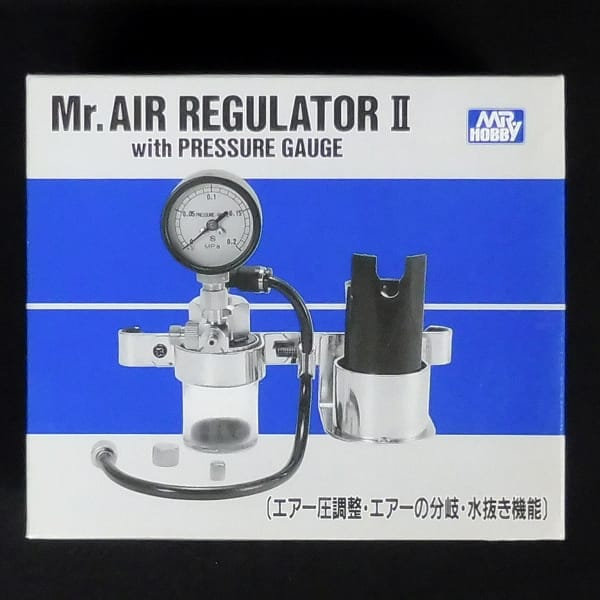 Mr.HOBBY Mr.エアーレギュレーターII 圧力計付 水抜き_1