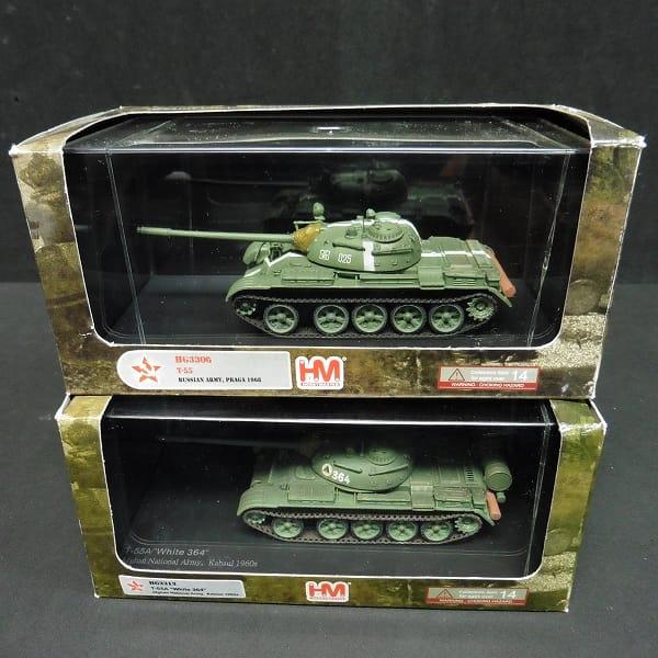 ホビーマスター 1/72 T-55A 中戦車 ソビエト軍 他_1