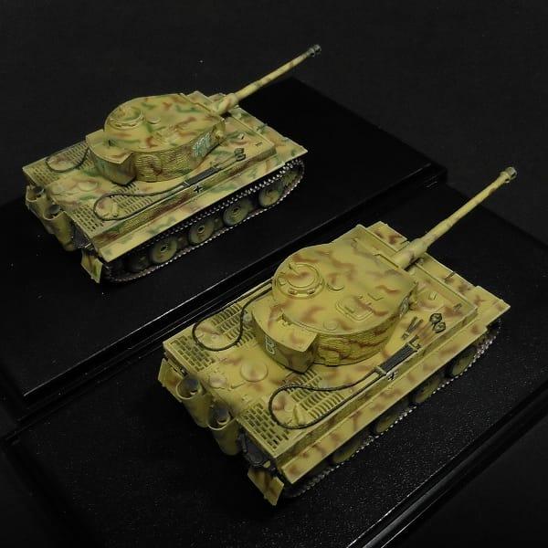 ドラゴンアーマー 1/72 ティーガーⅠ 中期型 西部戦線_3