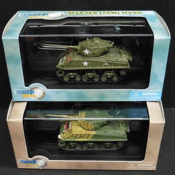 ドラゴンアーマー 1/72 アメリカ軍 M4A3E8 漢江 1951 他_1