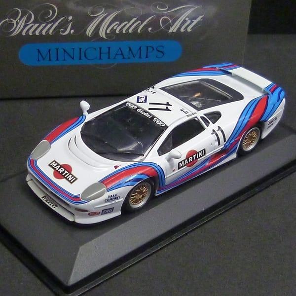 PMA 1/43 ジャガー XJ220 レーシング GTカップ Martini_2