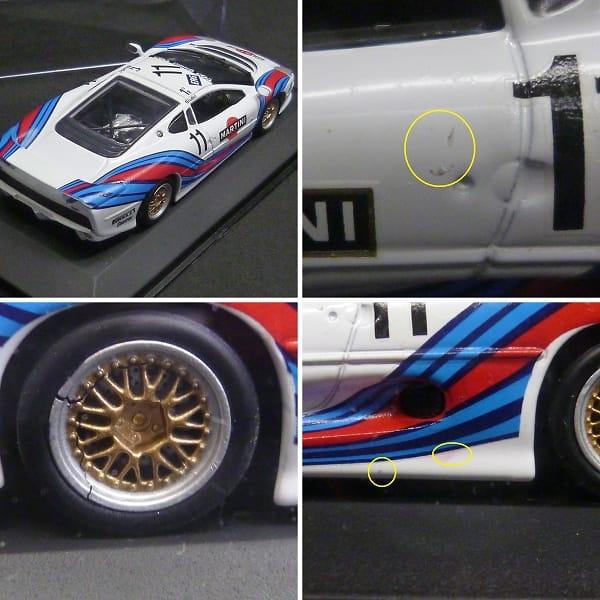 PMA 1/43 ジャガー XJ220 レーシング GTカップ Martini_3