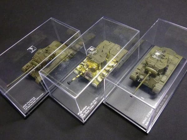 HM 1/72 M26 パーシング M24 チャーフィー M26A1 M46他_2