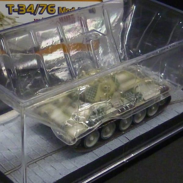 DRAGON ARMOR 1/72 T-34/76 Mod.1941 1942 ジオラマ付_3