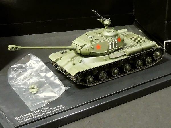 ホビーマスター 1/48 JS-2 スターリン 重戦車 / HM1106_2
