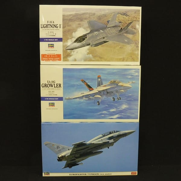 1/72 F-35A ライトニングII EA-18G グラウラー 他_1