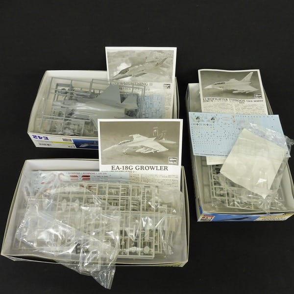 1/72 F-35A ライトニングII EA-18G グラウラー 他_2