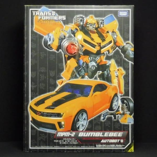 TF マスターピース オートボット バンブルビー