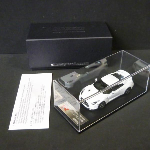 hpi 1/43 ニッサン GT-R R35 ニスモクラブ ホワイト