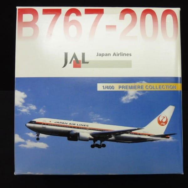 ドラゴン 1/400 JAL B767-200 プレミアムコレクション