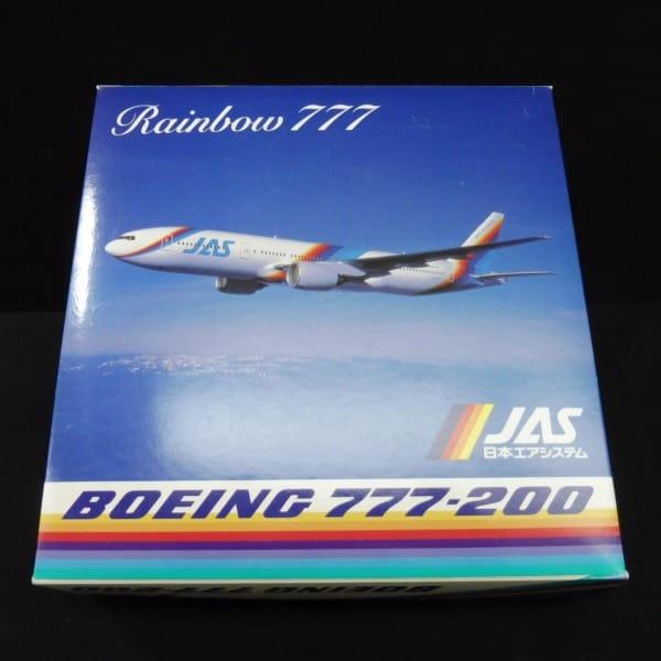 ドラゴン 1/400 JAS ボーイング777-200 レインボーセブン