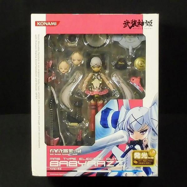 武装神姫 エレキギター型MMS ベイビーラズ 発光LED搭載!