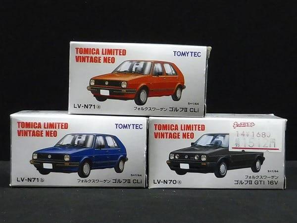 トミカ リミテッド VW ゴルフⅡ Cli GTI 16V LV-N70 71