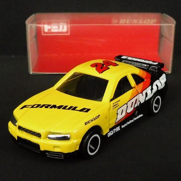 ダンロップ特注トミカ スカイライン GT-R R34 非売品