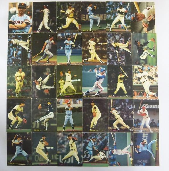 カルビー 当時 プロ野球カード 1981年 No.251~285 30枚