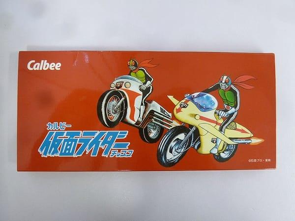 カルビー 仮面ライダー チップス アルバム 3冊_1