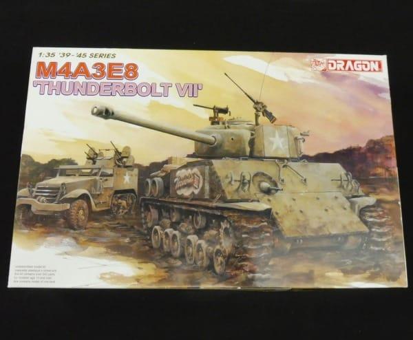 ドラゴン 1/35 M4A3E8 サンダーボルトⅦ シャーマン