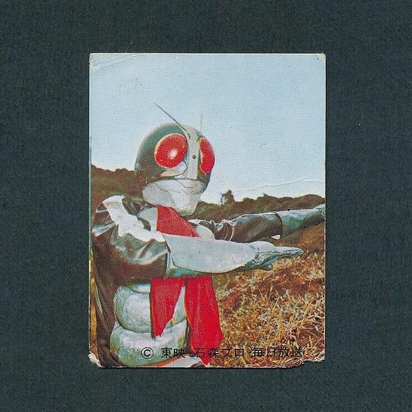 カルビー 旧 仮面ライダー ラッキーカード 134 KR7