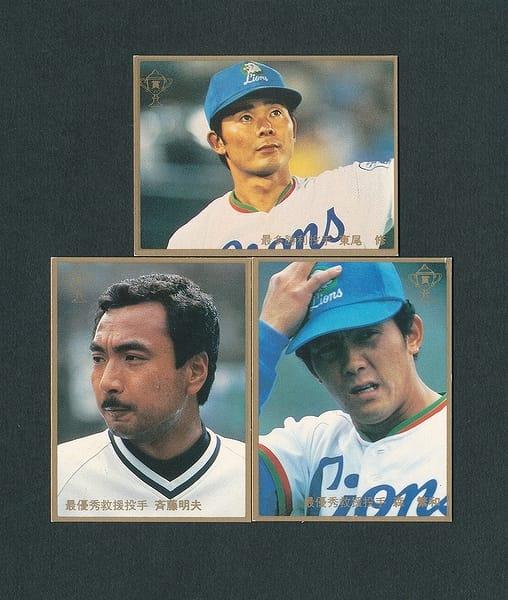 カルビー プロ野球 カード 1983年 No.665 666 667 金枠