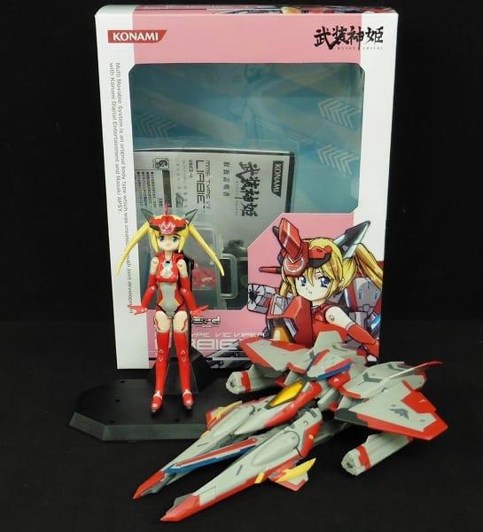 コナミ MMS 3rd 武装神姫 リルビエート 美少女 figure