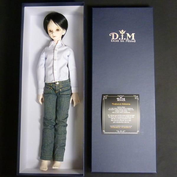 D.I.M Jullis ドール 男の子 ボディ Doll in Mind