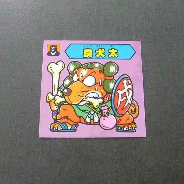 謎のジパング伝説 2弾 混-14 良犬太 マイナーシール