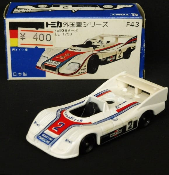 トミカ 青箱 外国車シリーズ ポルシェ936ターボ 日本製