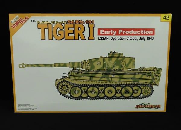 サイバーホビー 1/35 ティガーⅠ 初期 第1SS装甲師団