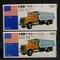 日本製 トミカ 青箱 F67 アメリカンダンプトラック 2点